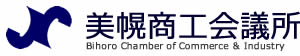 美幌商工会議所  TEL.0152-73-5251